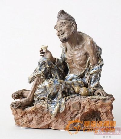 石湾12件陶瓷作品参与北京保利十周年春季拍卖