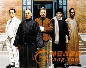 陈丹青《国学研究院》在深圳展出