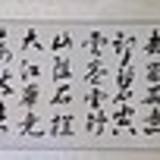民品名人字画曾广德与戴副省长在一起/字画作品展(离骚)