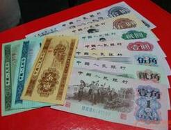 第三版人民币最新价格表(2015年4月30日)上海报价