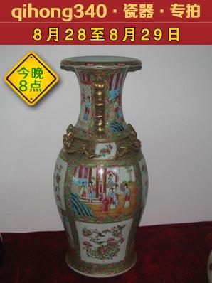 藏古阁第九场瓷器秋季专拍8.28~29