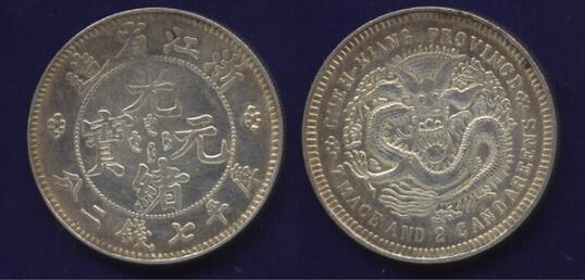 光绪元宝、大清铜币的市场价位有多少!