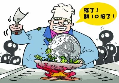 抗战胜利70周年纪念币遭爆炒 面值1元收购价涨到10元