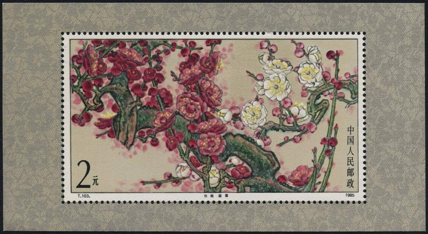 石家庄手绘邮票