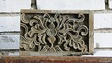 潍县砖雕-----------菊花