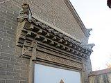 潍县砖雕----------影壁