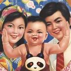 """这些波普海报见证了世界""""计划生育""""的热潮"""