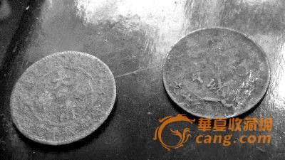 晚清的大清铜币有收藏价值吗