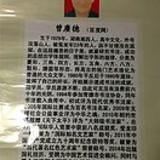 新中国书法八大家当代著名红色艺术家曾广德作品【字画书画挂历】