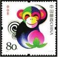 群猴聚方寸  黄永玉时隔36年再度出山设计生肖猴票