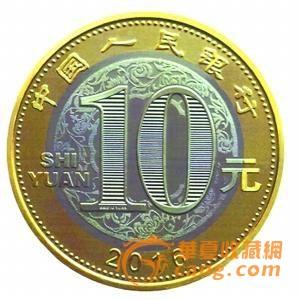 中国四大行规定明天开始将可以兑换猴年邮票