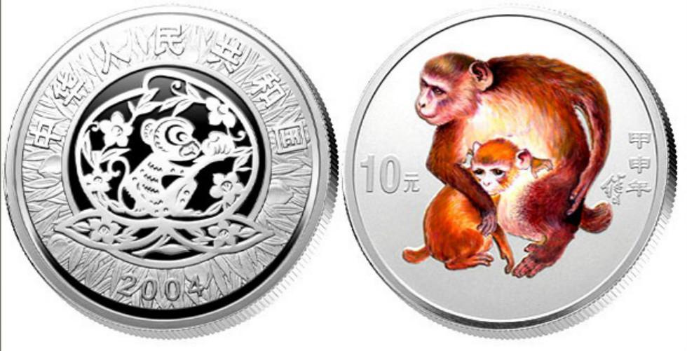 猴年纪念币猴年邮票即将发行-华夏收藏网