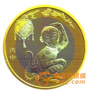 猴年纪念币6号将开始发行
