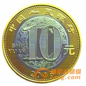 2016猴年邮票即将发行,猴年纪念币有没有升值空间