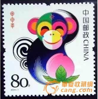 猴年邮票发行,南京兑换地点一抢而空