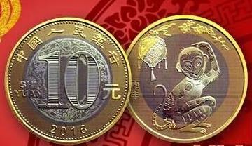 猴年纪念币6日可预约,与人民币具有等值流通功能