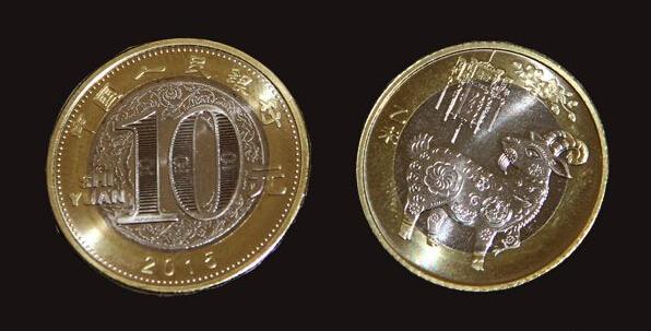 羊年纪念币收藏潜力极高