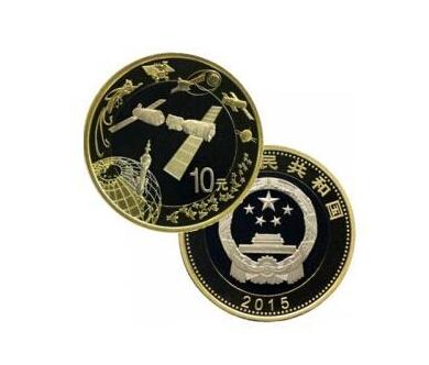 央行将发行中国航天普通纪念币及中国航天纪念钞(图)