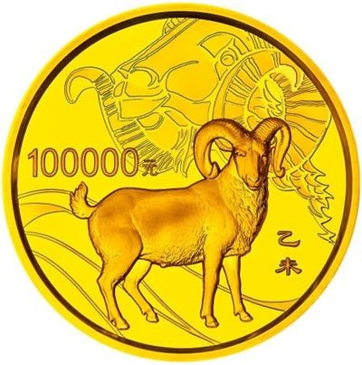 泸州:羊年纪念币价格暴涨