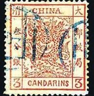 如何辨别大龙邮票真伪?