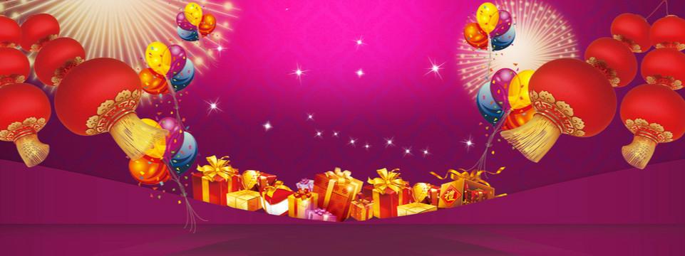 2016年新年送什么礼物好? 送礼攻略大全-华夏收藏网