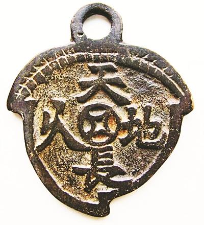 古代压岁钱是护身符  最早的压岁钱出现于汉代