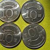 台湾流通币二