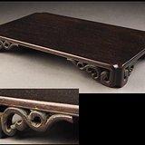 70老檀木-独板造-透雕花角腿小茶桌炕几花台
