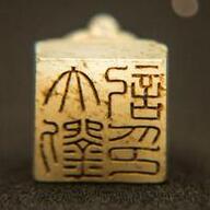 """海昏侯墓考古领队杨军:""""翻案""""不好说 但刘贺有另一面"""
