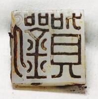 """西汉刘贺墓应该如何命名:""""海昏侯墓""""还是""""昌邑王冢""""?"""