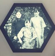 宋氏三姐妹特展�虼�Prada的宋美龄和她的婚纱