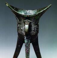 日本泉屋博古馆里的中国文物
