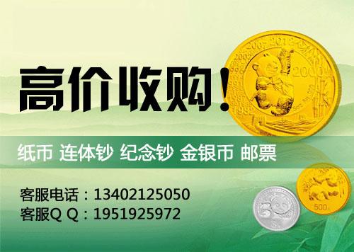 2015羊年纪念币图片价格|2015羊年纪念币图片