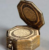 丝绸之路与俄罗斯民族文物展 展现草原丝绸之路