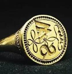 纪念莎士比亚辞世400周年 莎翁印章戒指将在英开售