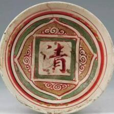 窑火炽烈绵延千年:山西古窑址都出产什么瓷