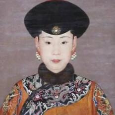 《纯惠皇贵妃像》考 系郎世宁作品无疑