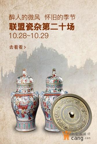 醉人的微风 怀旧的季节 联盟瓷杂第二十场 10.28-10.29