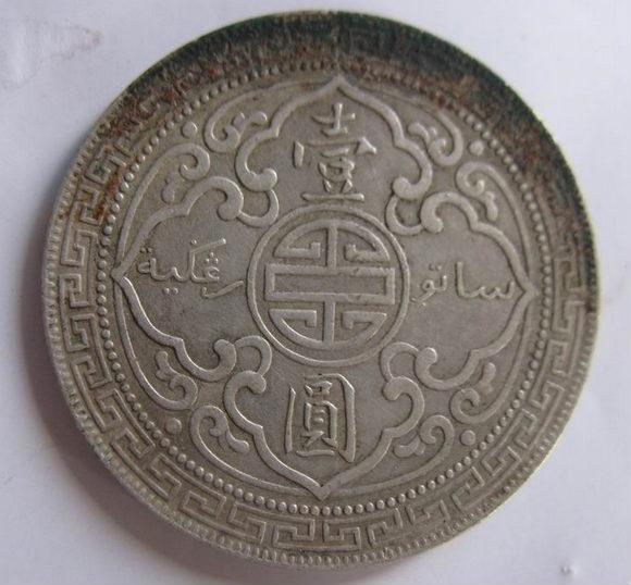 银元最新价格表