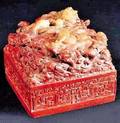 温州人1.6亿拍得乾隆御玺 为史上最贵寿山石拍品