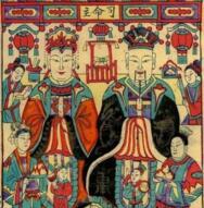 腊月二十三 清宫如何祭灶神过小年