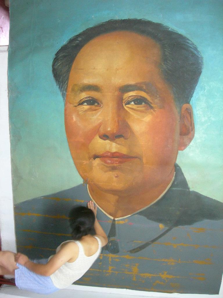 私人博物馆 红色收藏   毛主席油画博物馆