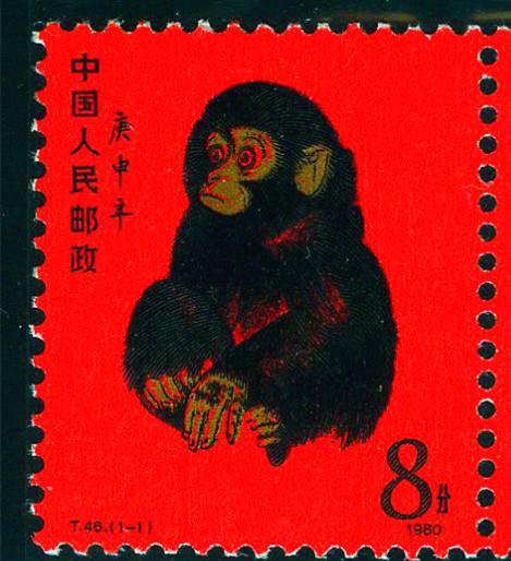 私人博物馆 壶中有道-邮票-精品藏馆