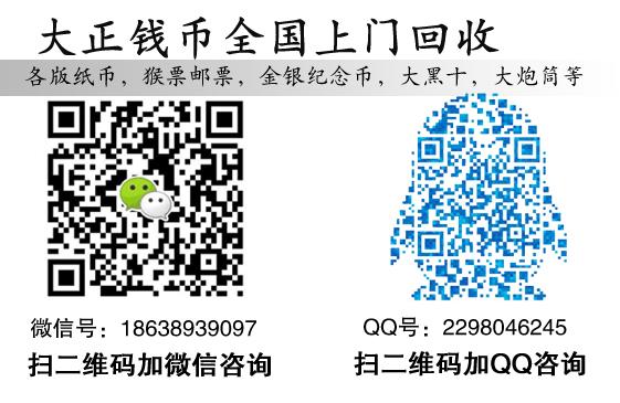 孙中山诞辰150周年纪念币回收价格