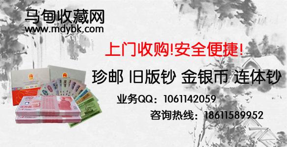 2000版熊猫金币价格