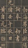 私人博物馆 汉海书画馆
