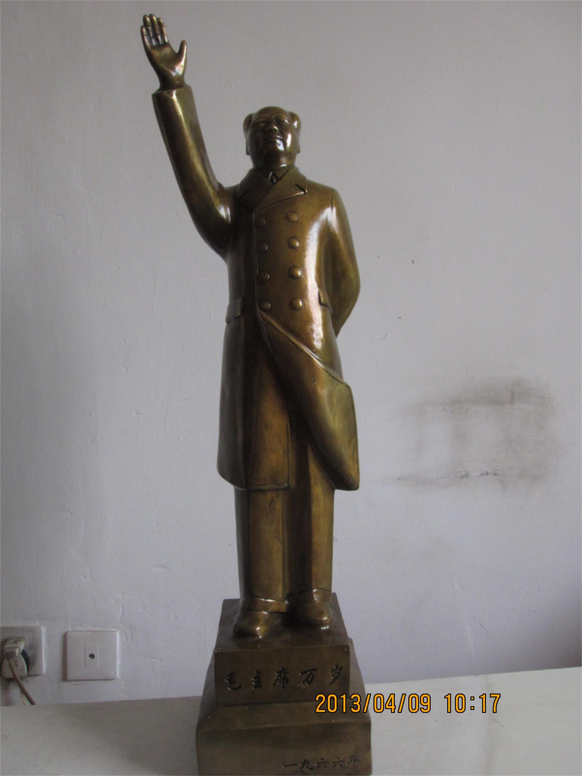 私人博物馆 伟人铜像博物馆