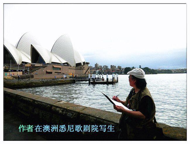 私人博物馆 澳洲华夏书画苑
