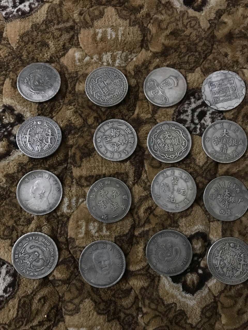 私人博物馆 大清银币,光绪元宝,大清御赐金牌等古币!