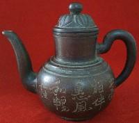 私人博物馆 汉海紫砂馆